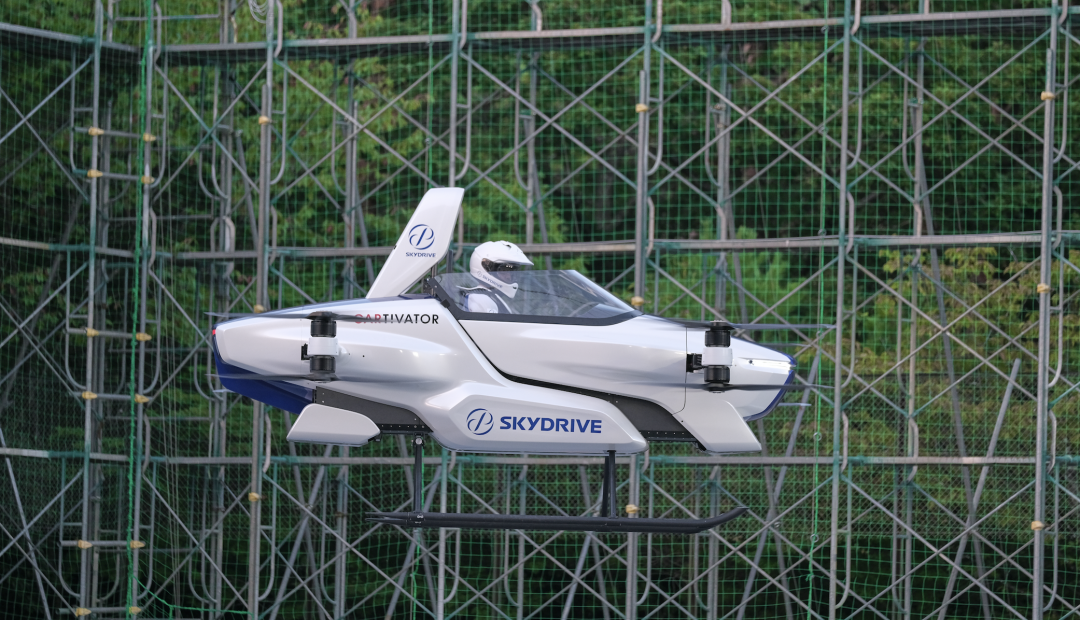 Japan Unveils the World's First Flying Car. Set to Go On Sale in 2023!
